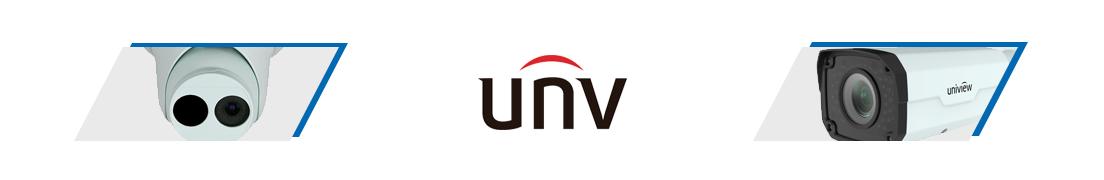 Banner de marca UNV (UNIVIEW)